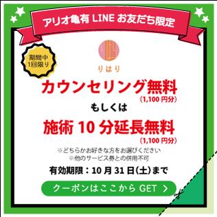 2020.10_316px_Rihari.jpg
