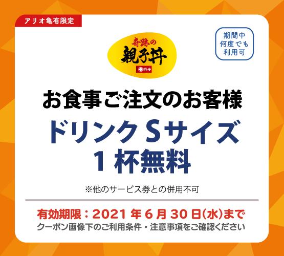 09_Kiseki.jpg
