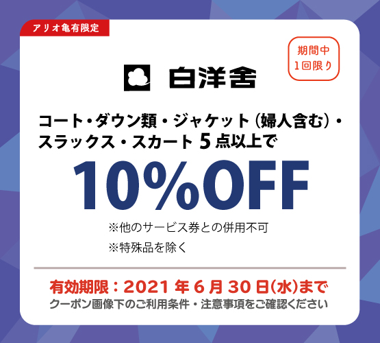 11_Hakuyosya.jpg
