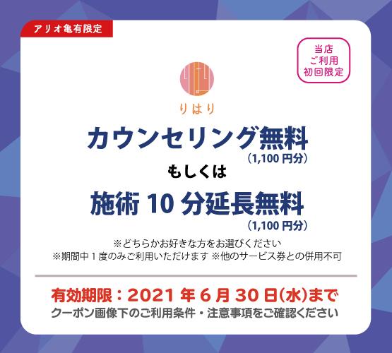 12_Rihari.jpg