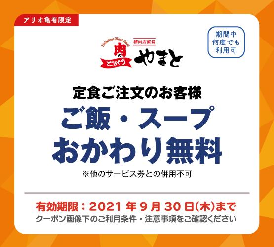 07.Nikuno.jpg