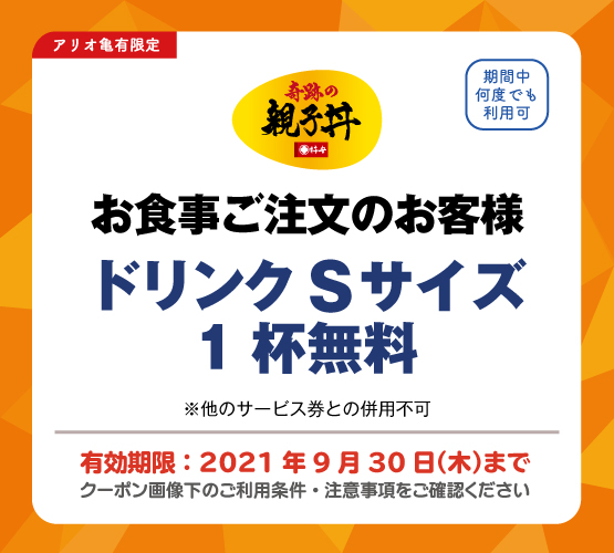 10.Kiseki.jpg