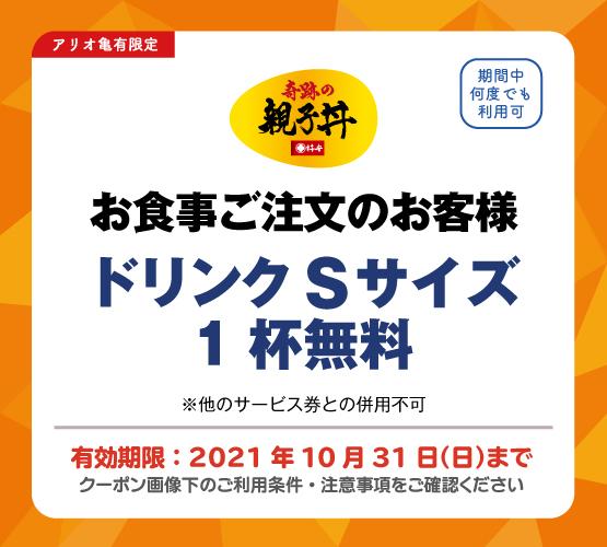 11.Kiseki.jpg