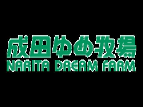 成田ゆめ牧場のロゴ画像
