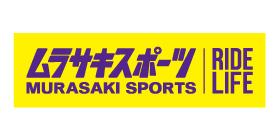 ムラサキスポーツロゴ画像
