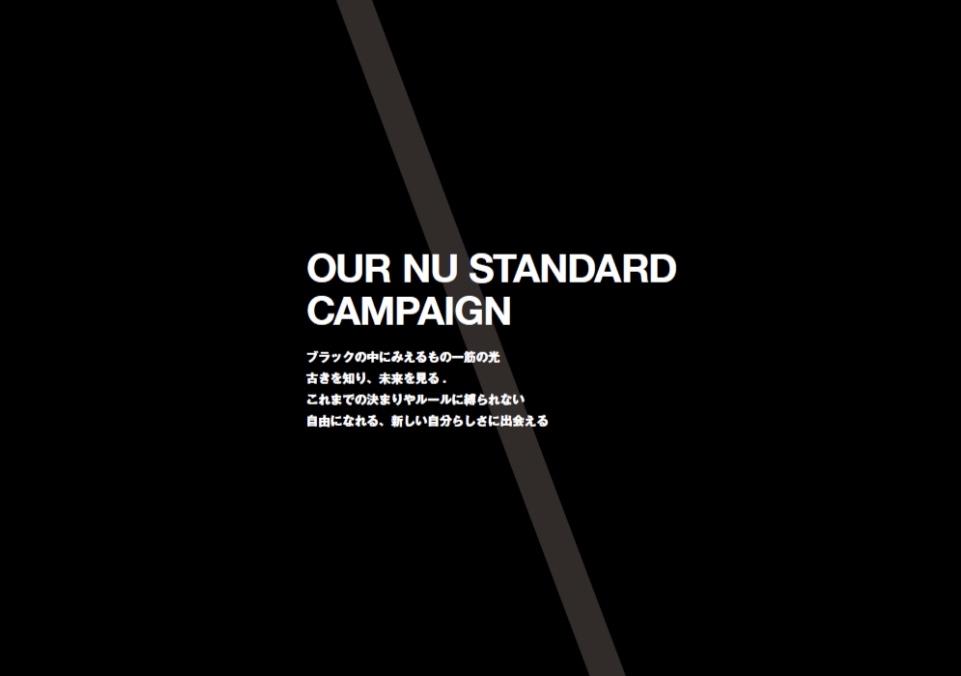 NU STANDARD Campaign