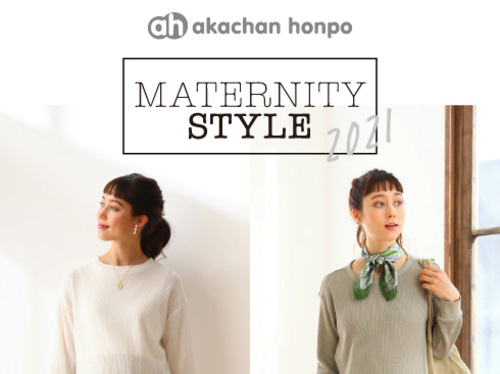 MATERNITY STYLE2021