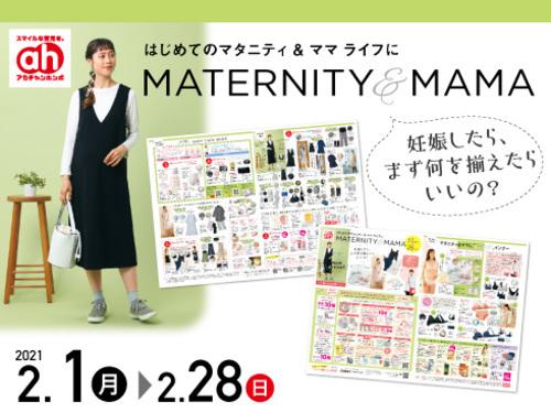 MATERNITY&MAMA