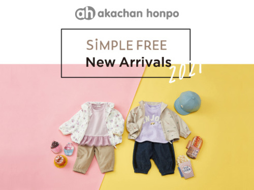 SiMPLE FREE New Arrivals2021