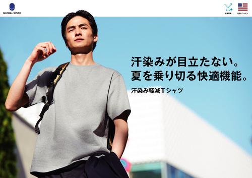 ★機能性Tシャツ★