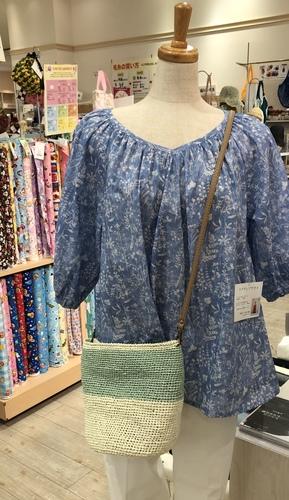 夏糸「エコアンダリヤ」のバッグ
