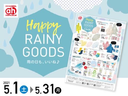 Happy RAINY GOODS