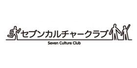 セブンカルチャークラブのロゴ画像