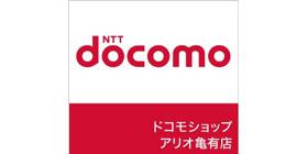 ドコモショップのロゴ画像