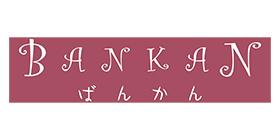 バンカンのロゴ画像