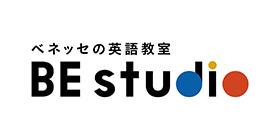 ベネッセの英語教室 BE studio ロゴ画像