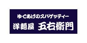 洋麺屋五右衛門ロゴ画像
